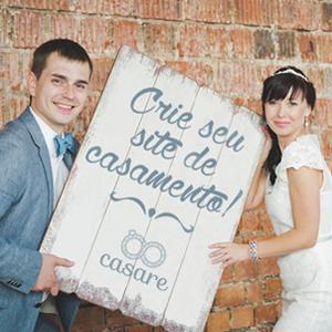 Casare - Seu Site de Casamento mais Elegante!