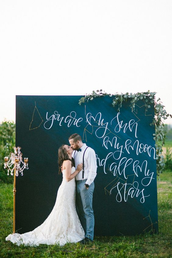 astronomy-inspired-wedding-ceremony-backdrop